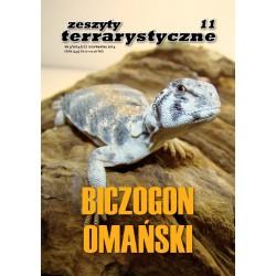 Biczogon Omański Zeszyty Terrarystyczne nr 3/2014 (11)