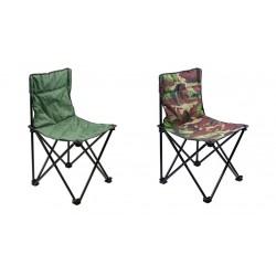 Mikado Krzesło wędkarskie IS11-014S